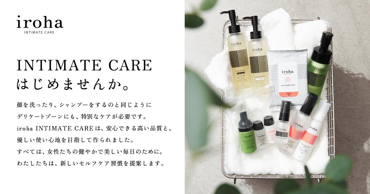画像: iroha intimate(イロハ インティメイト)公式サイト