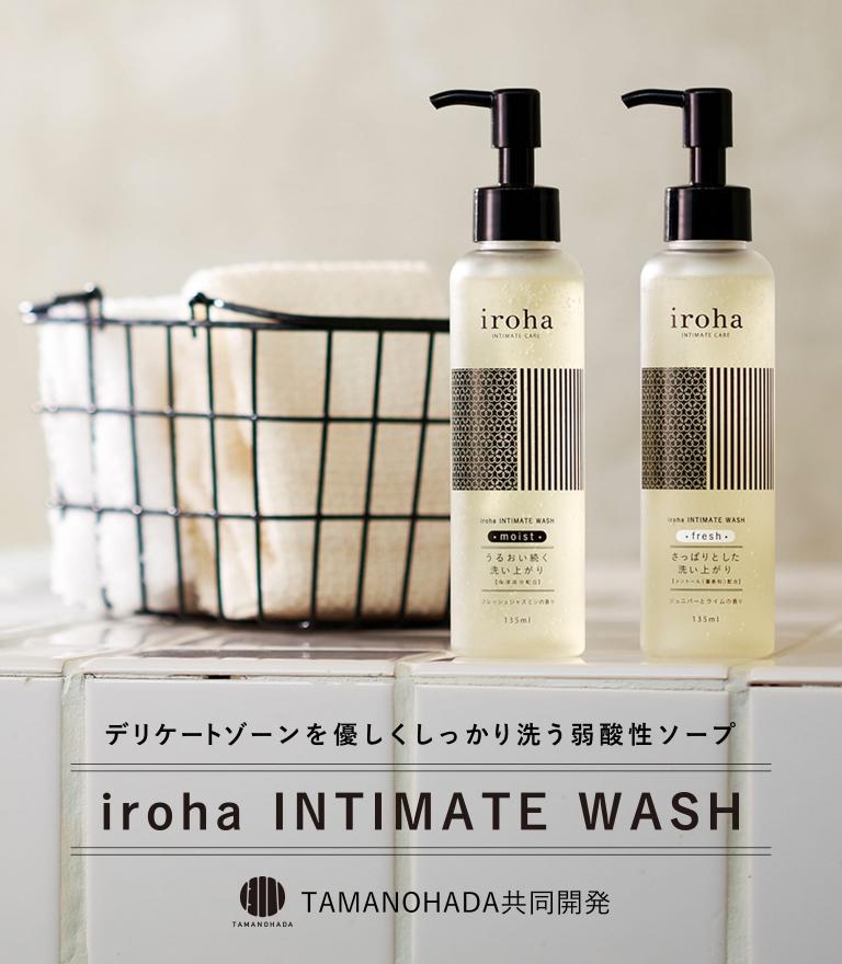 iroha INTIMATE WASH